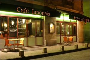 http://cafejaponais.free.fr/im_div/cj_ext.jpg